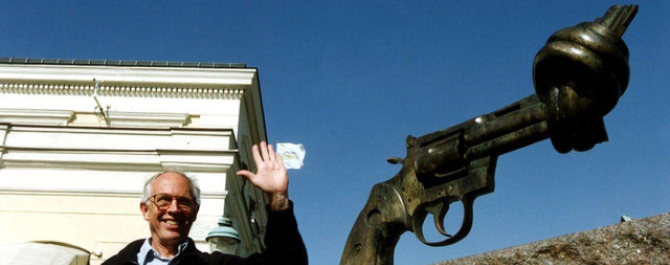 """У Швеції помер автор скульптури """"зав'язаного вузлом револьвера"""""""