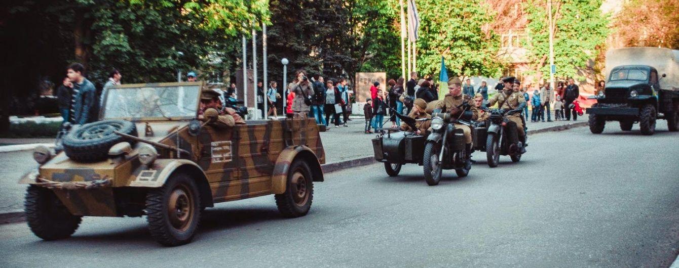 На Донбасі відбудеться автопробіг військової техніки часів Другої світової війни