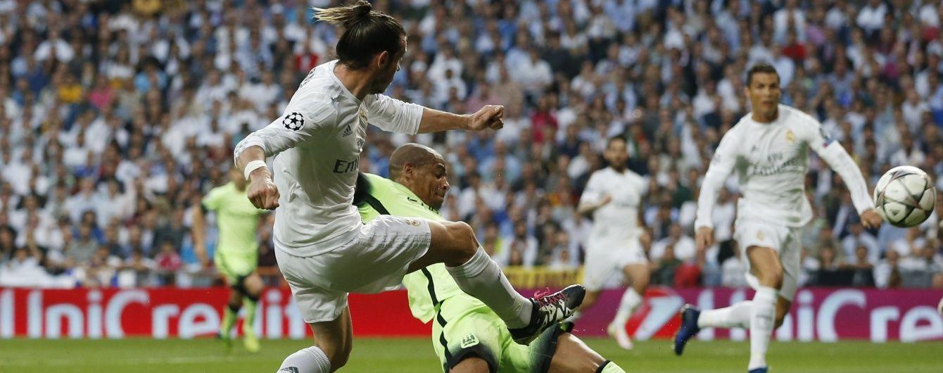 """""""Реал"""" зійдеться з """"Атлетіко"""" у фіналі Ліги чемпіонів"""