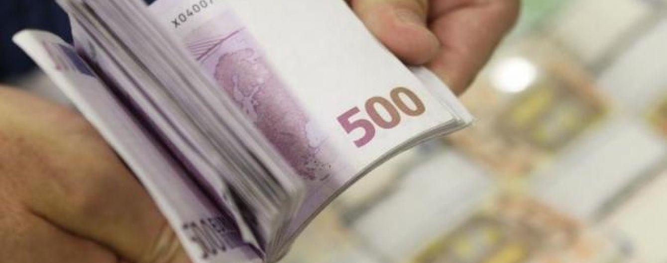 У ЄС припинять друкувати банкноти номіналом у 500 євро