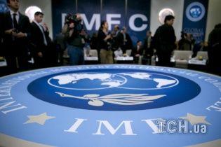 В правительстве рассказали о новых требованиях МВФ для следующего кредита