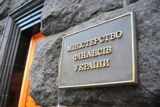 Гройсман призначив заступником міністра фінансів сина скандального екс-замміністра оборони