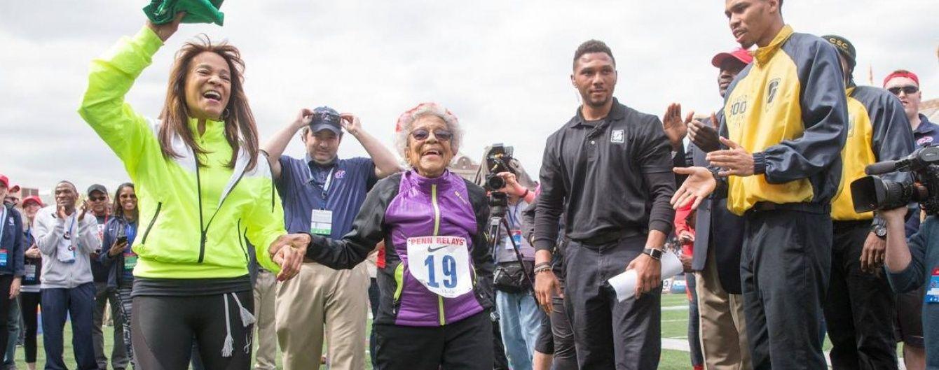 """100-річна американська бабця побила світовий рекорд на """"стометрівці"""""""