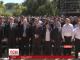 Ізраїль відзначив день пам'яті жертв Голокосту
