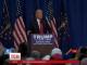 Дональд Трамп наблизився до президентства