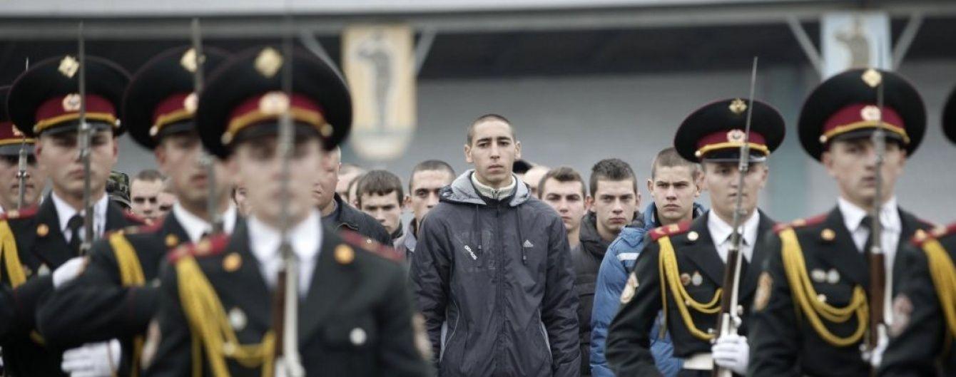 В Украине изменили правила призыва на военную службу