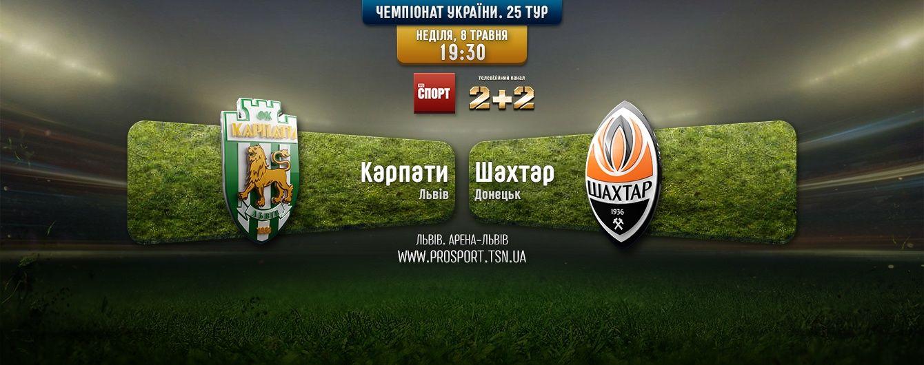 Карпати - Шахтар - 1:2. Відео матчу