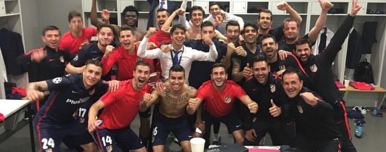 """Танці в роздягальні: як гравці """"Атлетіко"""" відсвяткували вихід у фінал Ліги чемпіонів"""