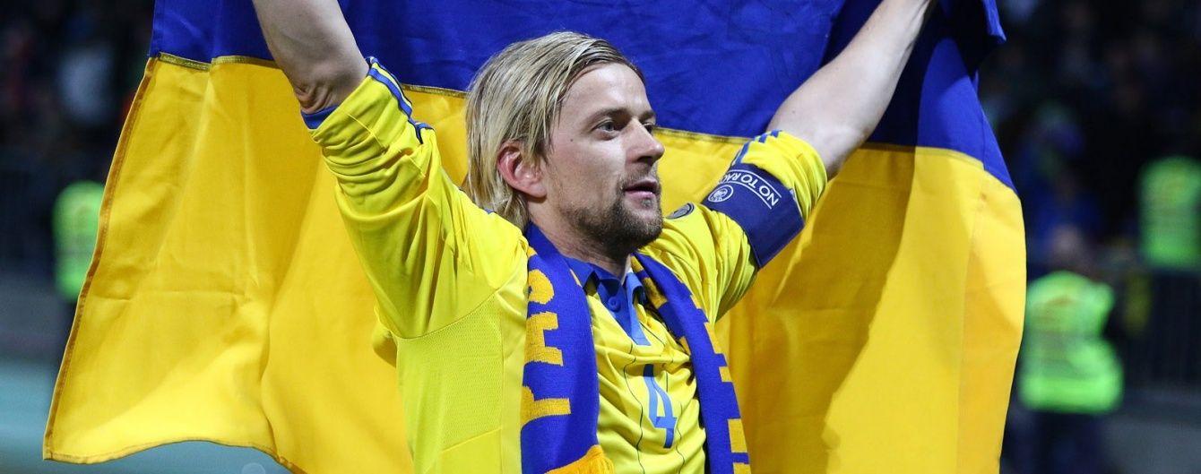 Тимощук не хотів їхати зі збірною України до солдатів - дружина футболіста