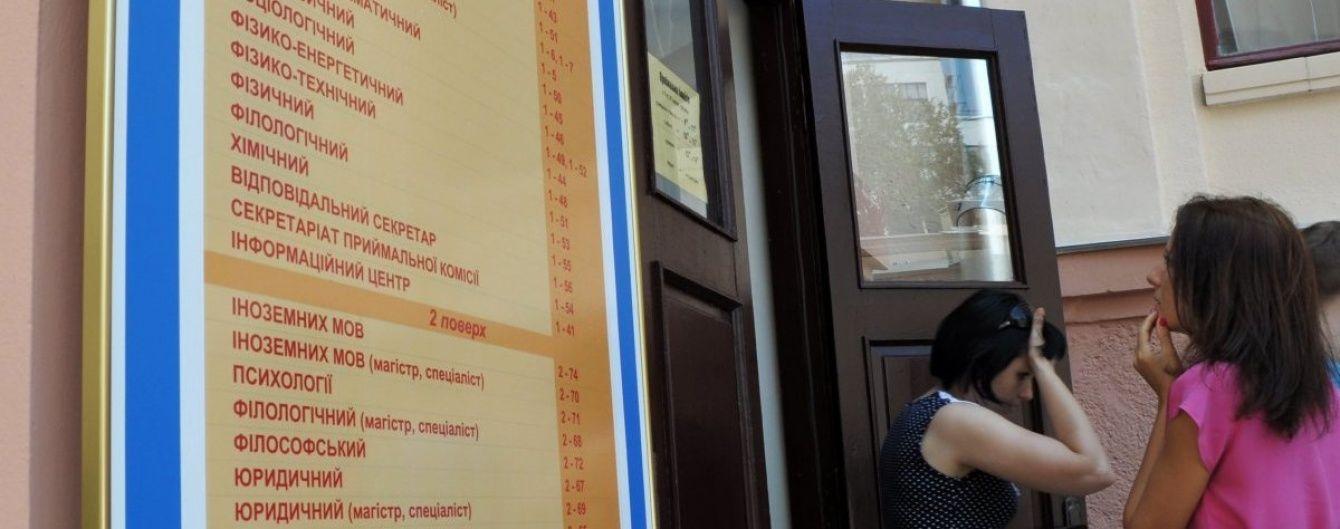 Україна вперше проведе повністю електронну вступну кампанію до вишів