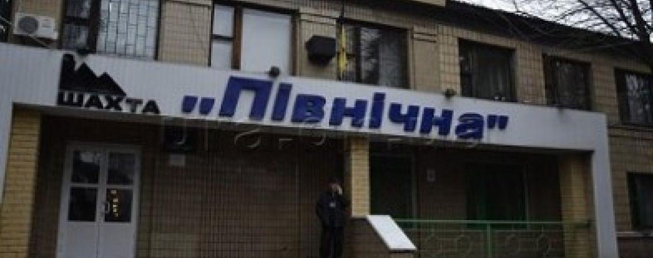 На Донеччині обвалилась шахта: під завалами залишились люди