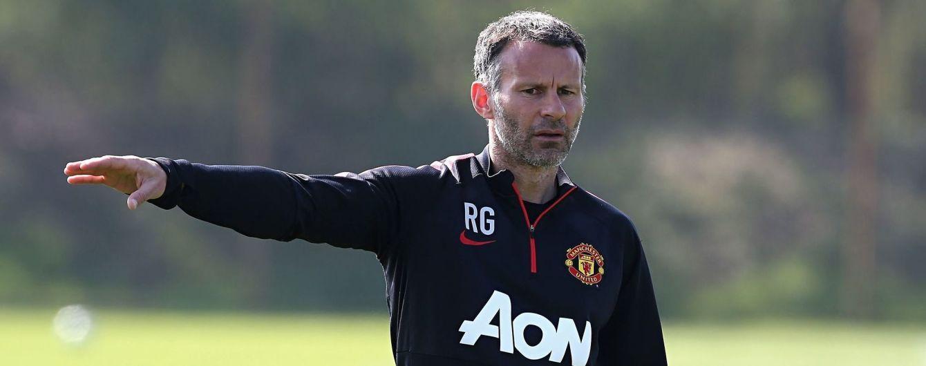 """Будинок легенди """"Манчестер Юнайтед"""" обмалювали через його розпусні зради дружині"""