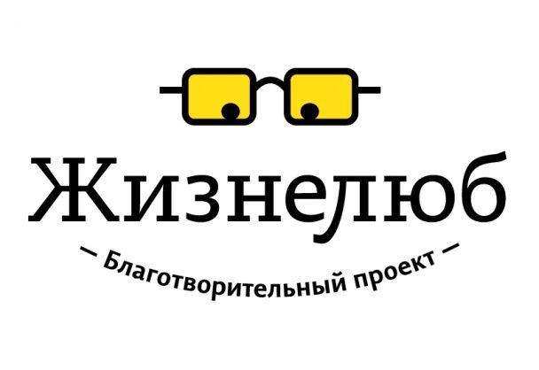 """Брежнєва, Білик, Йолка та інші зірки приєднаються до благодійного аукціону """"Сніданку з 1+1"""""""