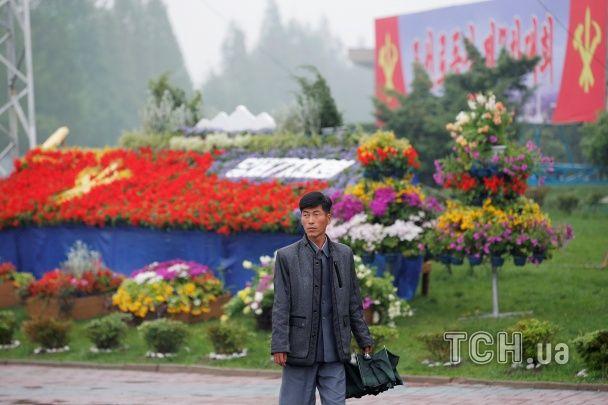 КНР закрывает все общие сКНДР учреждения