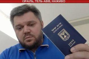 """Ставицький спростував інформацію про своє """"затримання"""""""