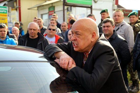 Депутаток розгнівала лайка Москаля на адресу Супрун