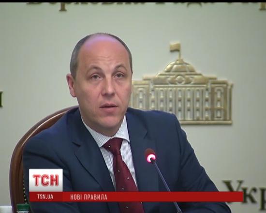 Парубій назвав країни, які можуть увійти до центру протидії російській агресії