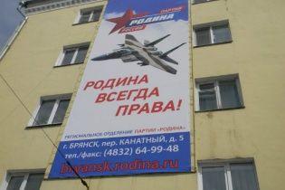 У Росії на банері до Дня Перемоги розмістили винищувач американського виробництва