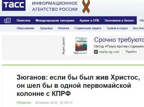 Скріни фейків, маразми, ЗМІ_2