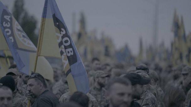 """Сотни добровольцев, военная техника и горящие факелы. Как """"Азов"""" отпраздновал двухлетие"""