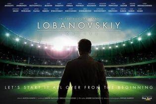 У мережі з'явився офіційний трейлер документального фільму про Лобановського
