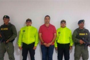 У Колумбії заарештували світового лідера з відмивання грошей наркомафії
