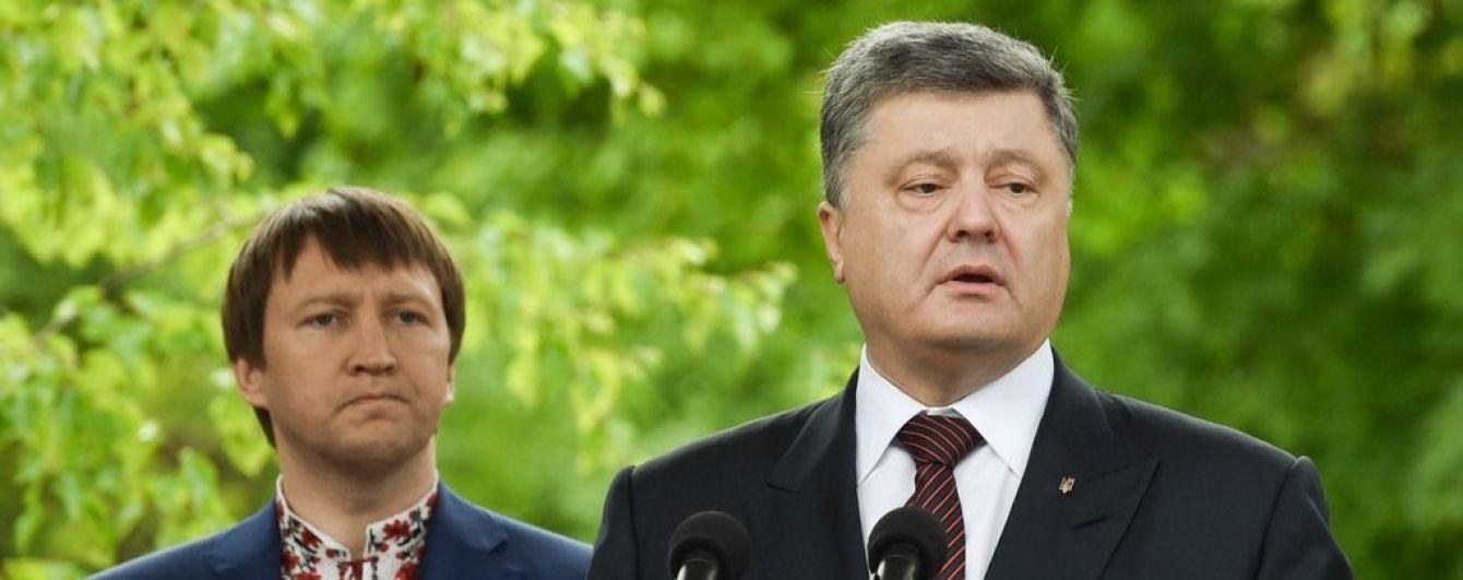 """""""Тут вам не """"русский мир"""". Порошенко заявив, що Україна не допустить експансії імперської ідеології"""