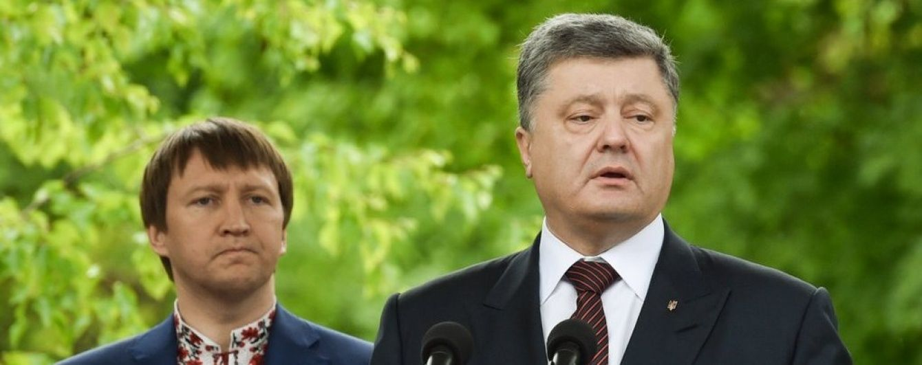 Порошенко назвав головний пріоритет України