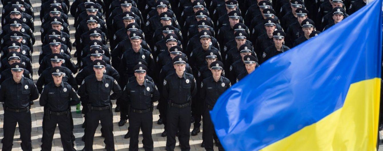 Поліція перейшла на посилений режим служби через свято Нового року