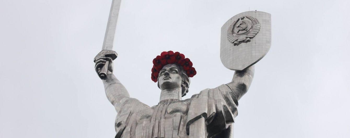 Украина при усиленных мерах безопасности отмечает День памяти и примирения