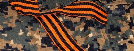 На Одещині молдованина не пустили до України через георгіївську стрічку і російський триколор