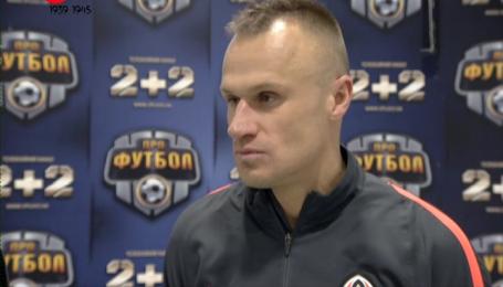 В'ячеслав Шевчук запевнив, що ідеально готовий до Євро-2016