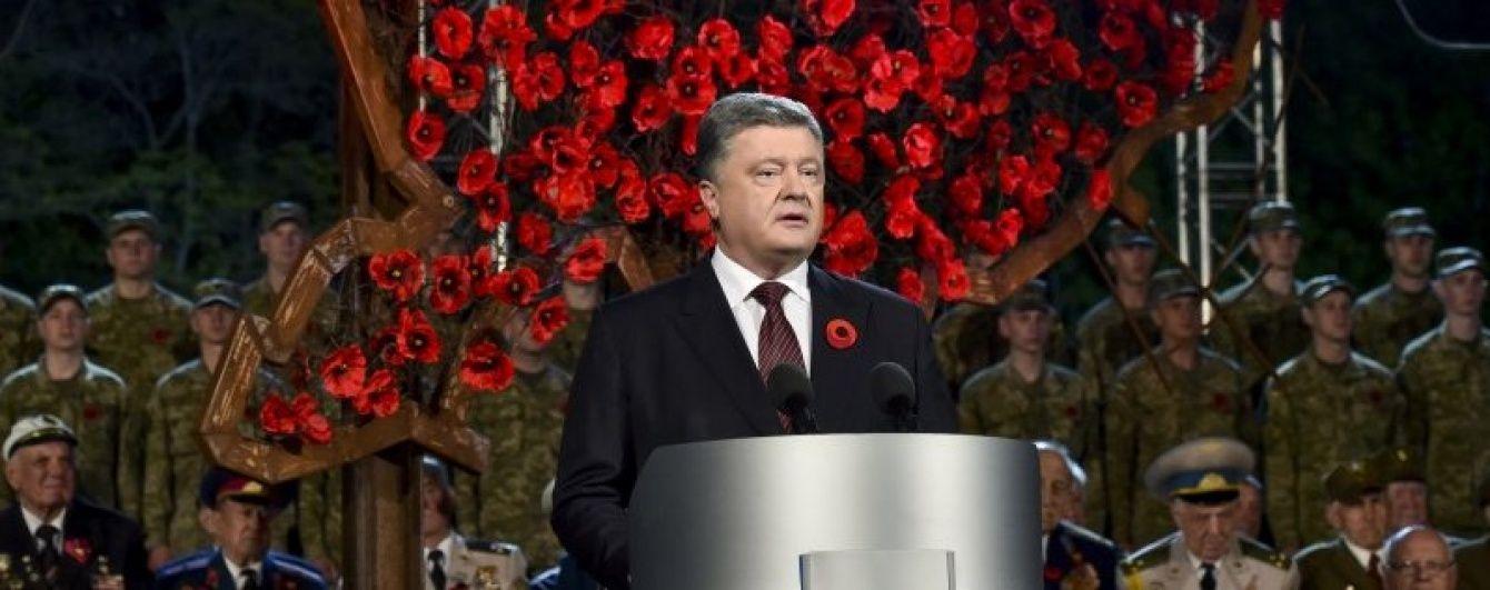 Порошенко розповів, скільки Україна витрачає на оборону