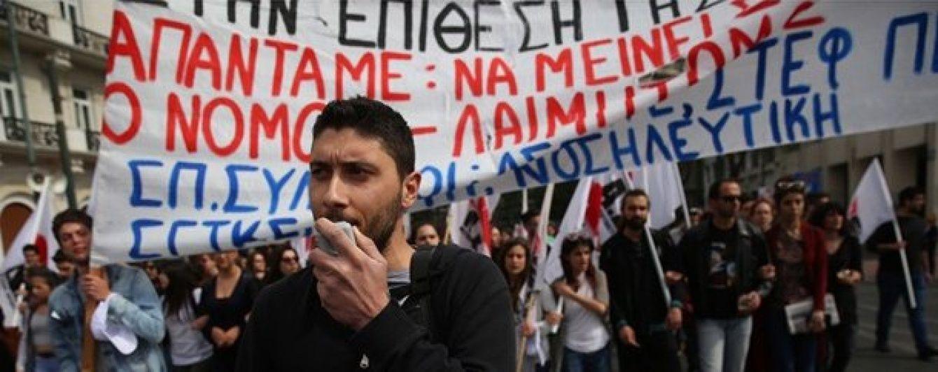 """У Греції """"уріжуть"""" пенсії та підвищать податки, попри протести населення"""