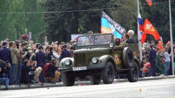"""""""Бессмертный полк"""" і """"Гради"""": як у Донецьку пройшов парад забороненої техніки"""