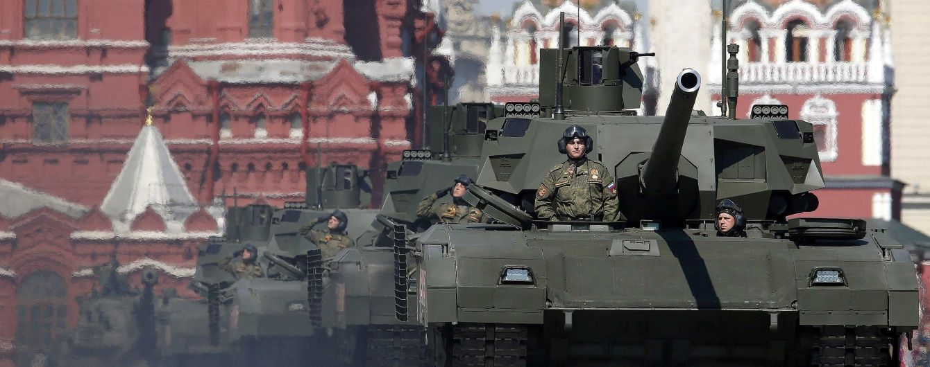 """Виробник танків """"Армата"""" попросив грошей у Москви: """"Не вписуємось у плани"""""""