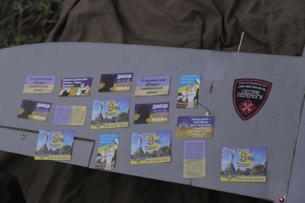 На окупований Донецьк українські патріоти скинули з неба тисячі листівок