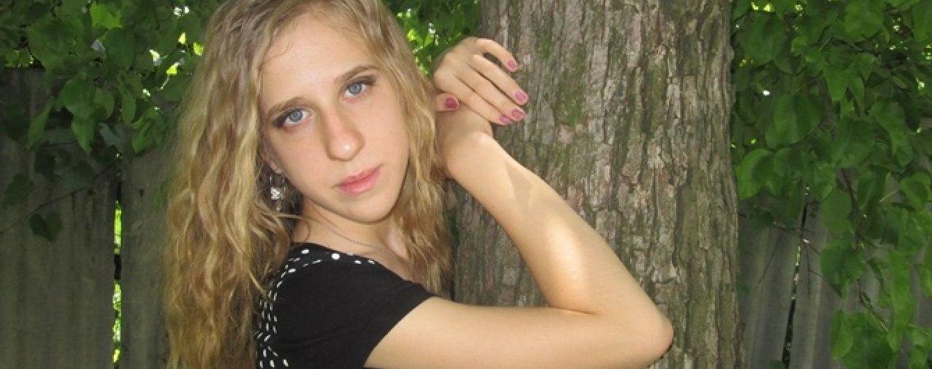 У Краматорську блискавка вбила 17-річну дівчину