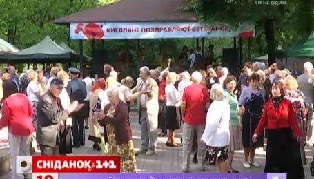 В киевском Гидропарке 9 мая отметили танцами