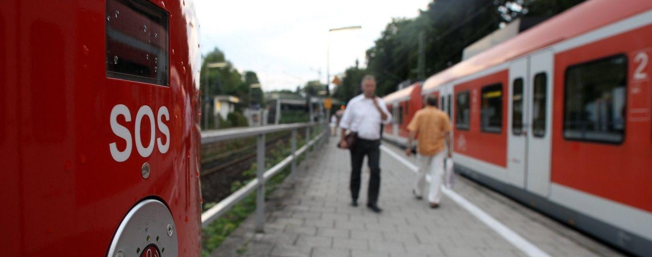 """У метро Мюнхена невідомий із криками """"Аллах Акбар"""" порізав ножем пасажирів"""