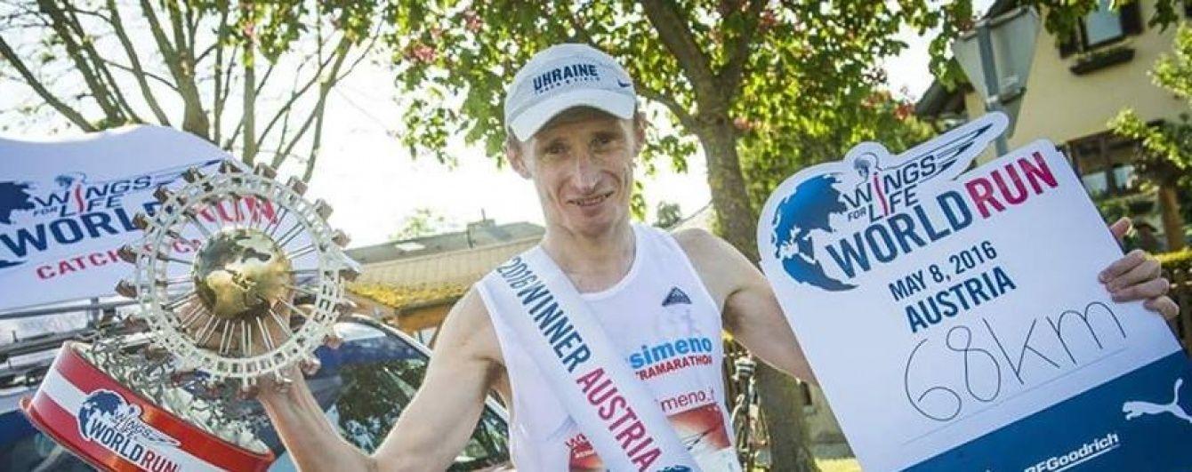 Українець переміг в унікальному благодійному марафоні в Австрії, обігнавши 130 тисяч бігунів