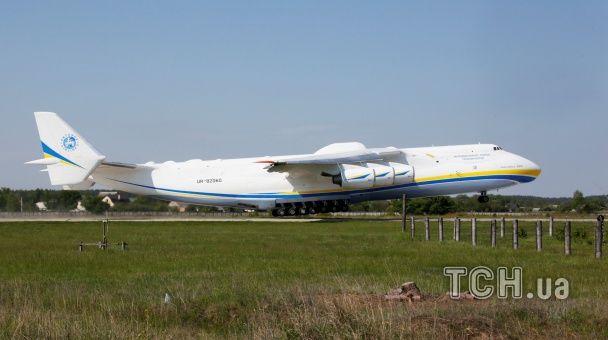 Перший комерційний тур Мрії: український гігант вилетів до Австралії