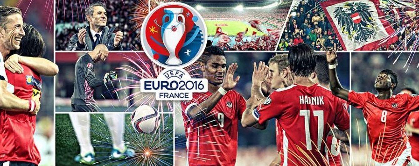Збірна Австрії: представляємо учасника Євро-2016
