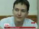 Надія Савченко підписала всі документи, необхідні для екстрадиції в Україну