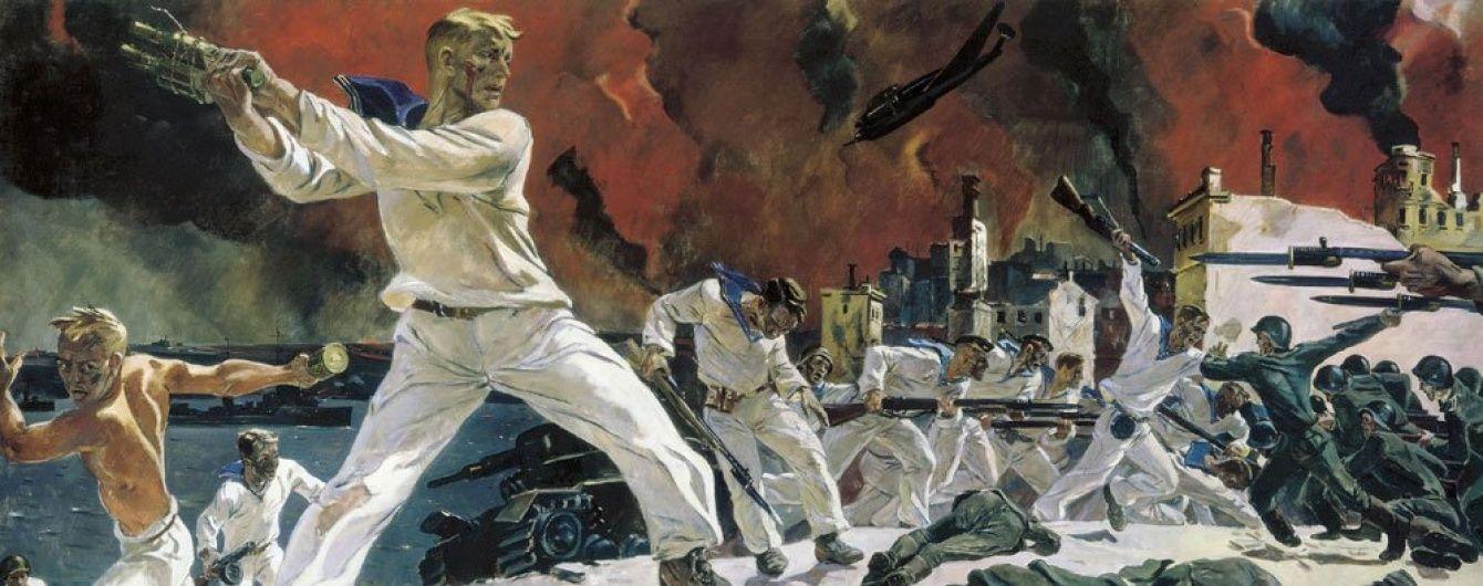 Севастополь: город славы и бесславия