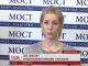 Яна Зінкевич готується стати мамою