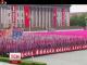 У Північній Кореї провели грандіозний парад з нагоди завершення з'їзду Трудової партії
