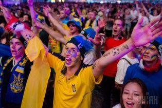 У Харкові встановлять фан-зону до Євро-2016: як розважатимуть уболівальників