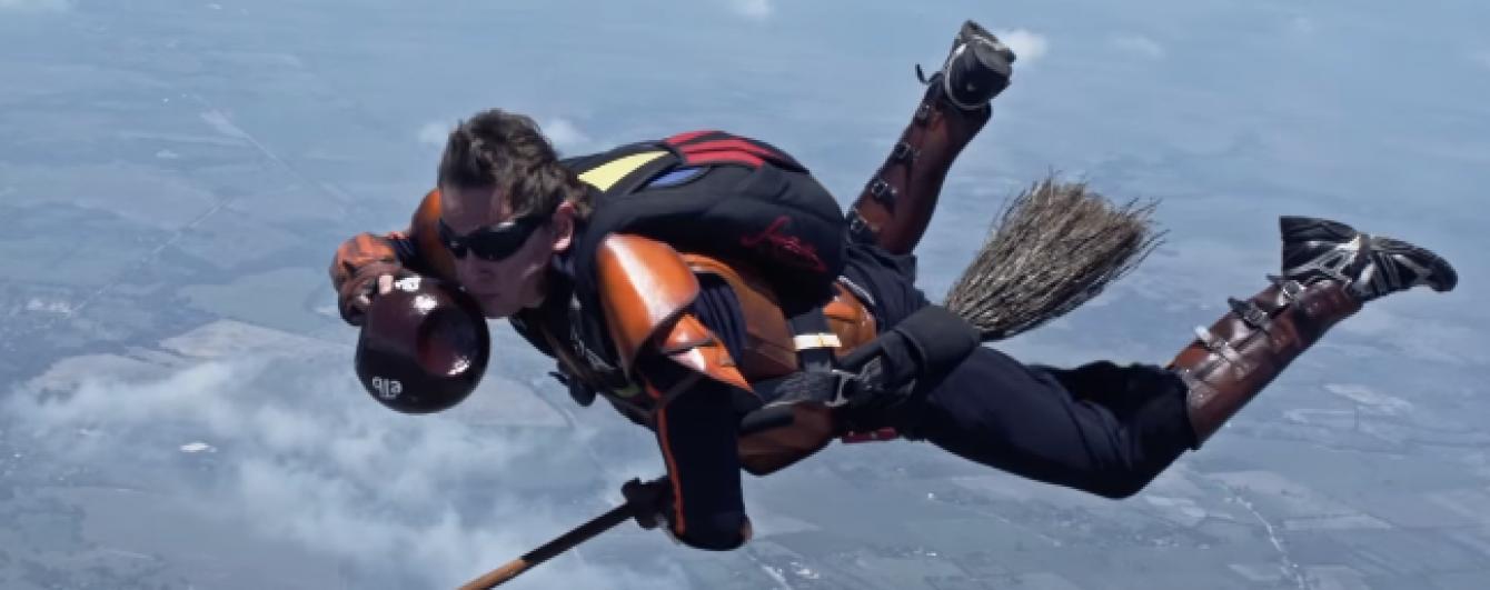 """У Мережі набирає популярності відео шаленого """"квідича"""" за тисячі метрів над землею"""