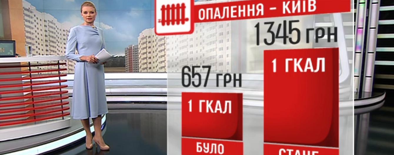Під Києвом за гарячу воду платитимуть на третину більше, ніж у столиці